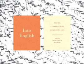 into english cover